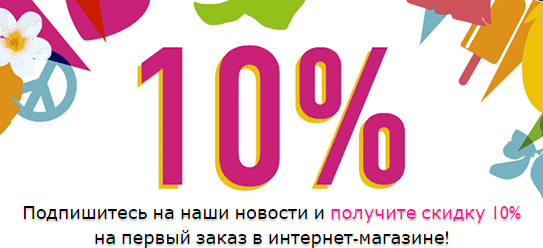 Акции THE BODY SHOP в Быхове